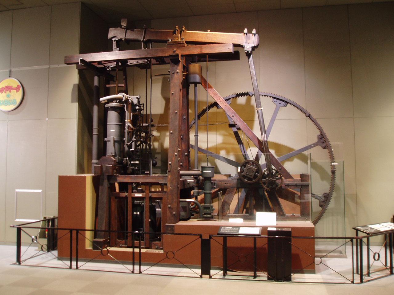 James Watt & Joseph Fry - Letters, 3 Steam Engines & an Alkali Works